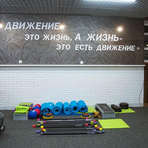 Официальный сайт фитнес клуб в иванове